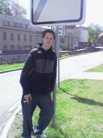 Vojc3k