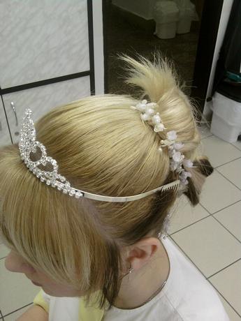 Lvice...Elsa