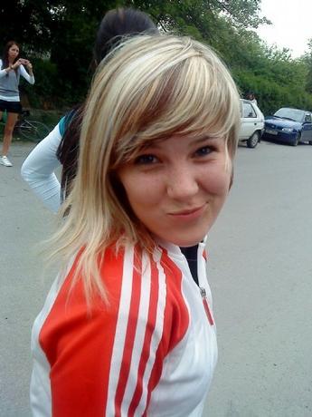 Andreiicka
