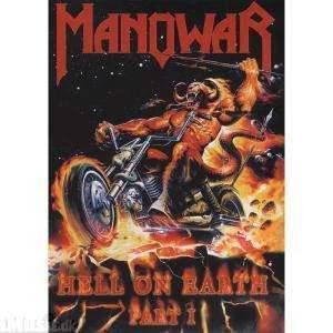 manowarec