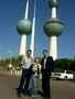 Kuwait - Towers