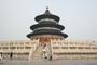 Tian Tan - Temple of heaven